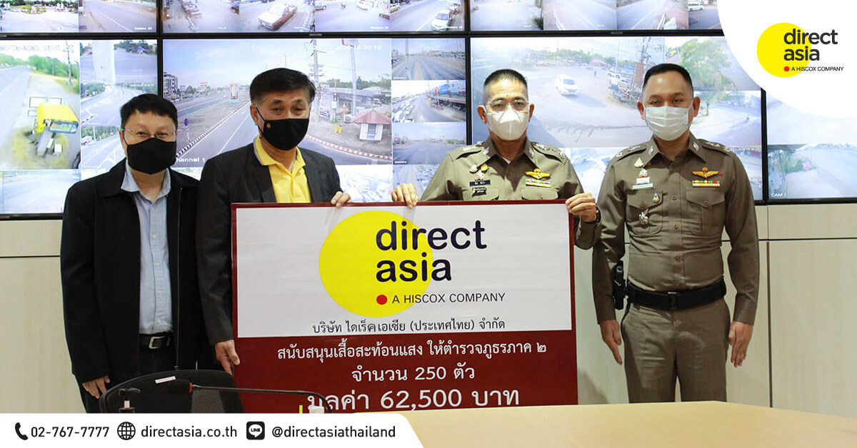 Direct Asia's Concerned Police donates 500 traffic shirts to reduce accidents Increase safety on the road.