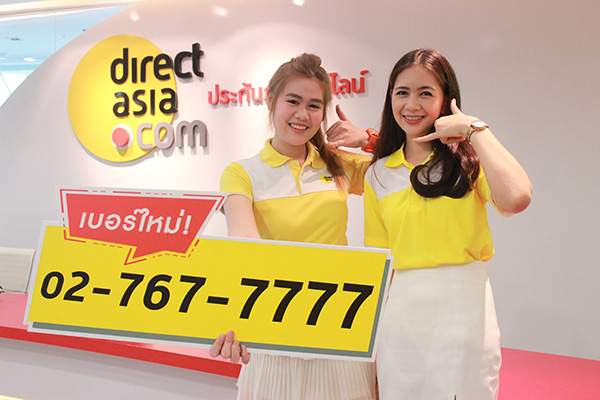 Direct Asia Thailand has changed call center number to 02-767-7777