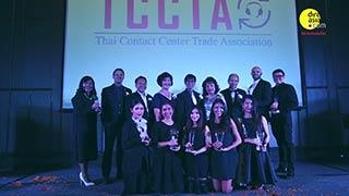 Direct Asia Thailand wins 8 Awards from TCCTA 2016
