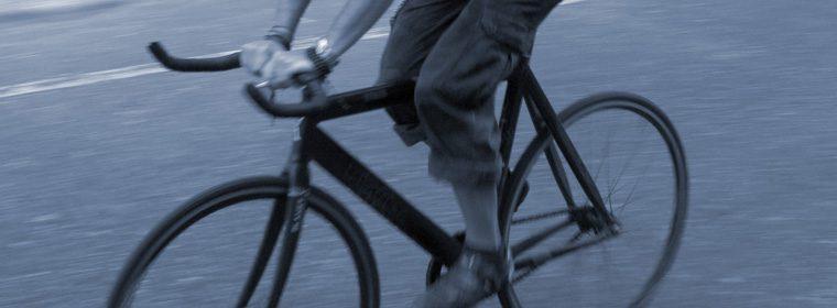 ปั่นจักรยานล่าฝัน