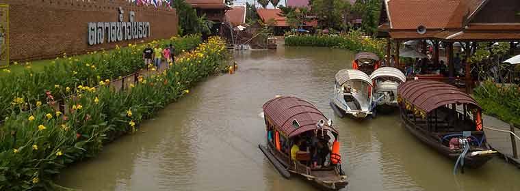 รวมที่เที่ยวสไตล์ตลาดน้ำที่น่าสนใจ ใกล้กรุงเทพฯ ทั้งตลาดน้ำ 4 ภาค ตลาดน้ำอัมพวา ให้บรรดาลูกกตัญญูได้พาคุณแม่เที่ยวตลาดน้ำรับขวัญวันแม่ปี 2564 นี้