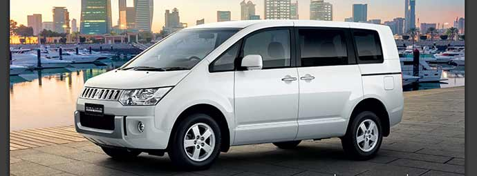 Mitsubishi Delica Space Wagon อเนกประสงค์น่าใช้