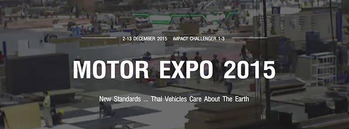 Motor Expo 2015