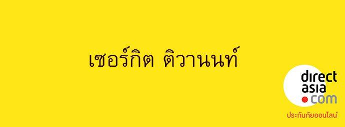 DA 4C Logo_Eng