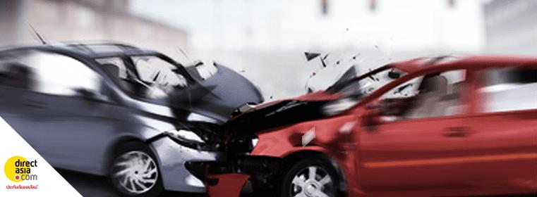 ตั้งใจขับรถชน ประกันจ่ายหรือไม่ เคลมประกันได้ไหม