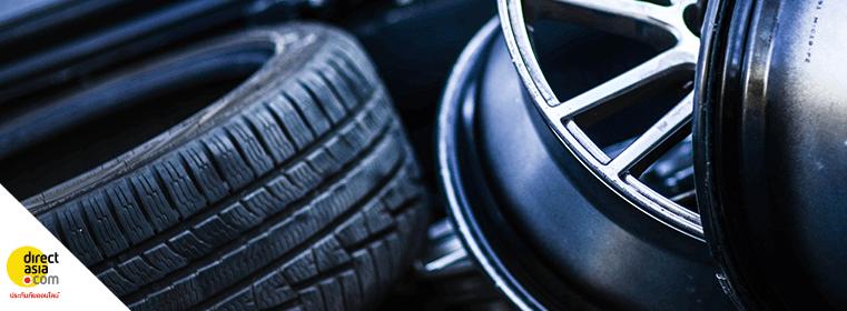 ยางรถยนต์ ดูแลให้ถูกวิธี ป้องกันอุบัติเหตุได้