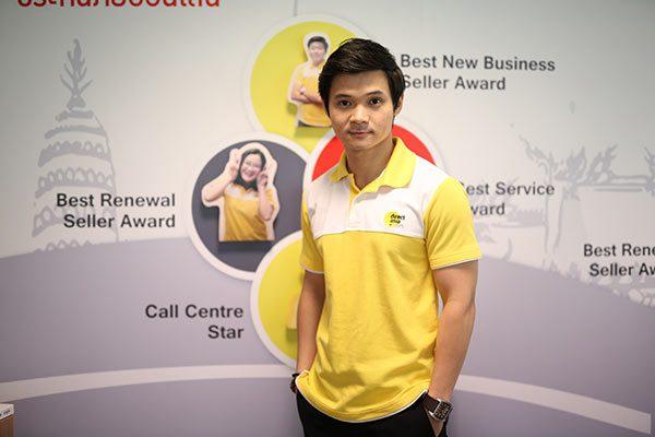 คุณปิ๊ง- ณัฐพล โล่ห์บัณฑิตกุล Customer Care Team Leader