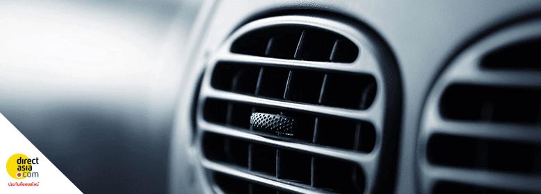 วิธีดูแล แอร์รถยนต์ ช่วงหน้าร้อน
