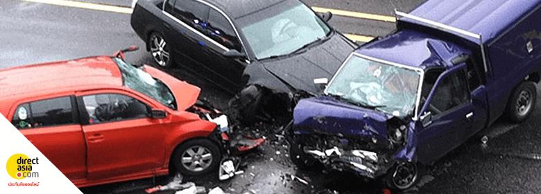 ฝนตก ถนนลื่น ขับรถชนคันอื่นพังแถมมีคนเสียชีวิต ประกันรับผิดชอบอะไรบ้าง?