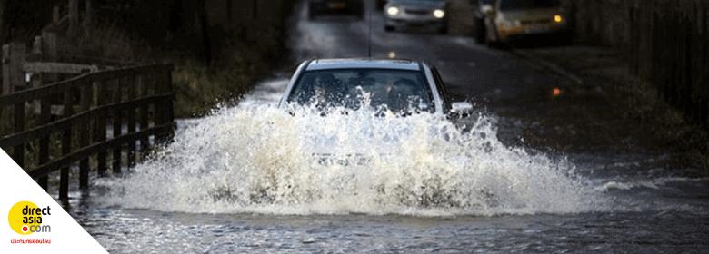 ข้อปฏิบัติเมื่อต้อง ขับรถลุยน้ำท่วม ในระดับต่างๆ
