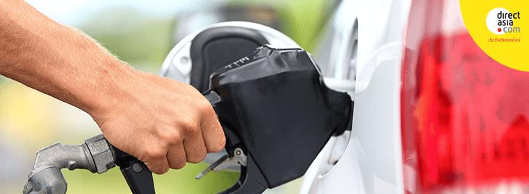 เติมน้ำมันรถผิด ต้องทำอย่างไร