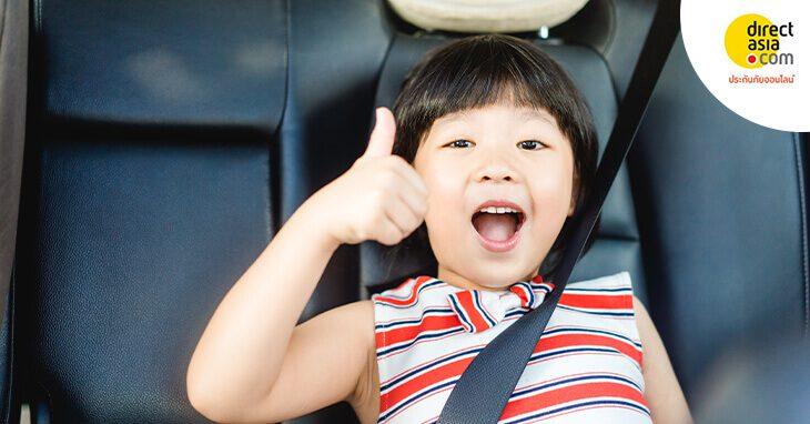 5 สิ่งที่คุณเข้าใจผิดเกี่ยวกับการขับรถ