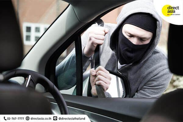 ถูกทุบกระจกรถ ถูกโจรขโมยของในรถ  ประกันคุ้มครองหรือไม่